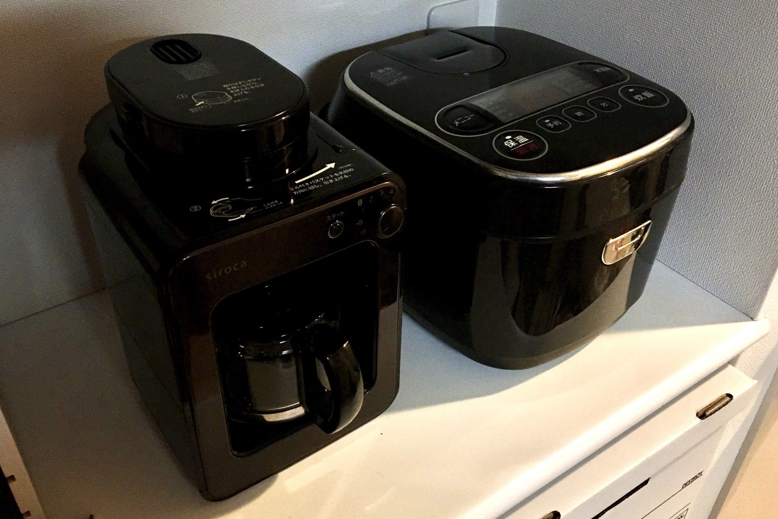 siroca 全自動コーヒーメーカー SC-A221 タングステンブラック