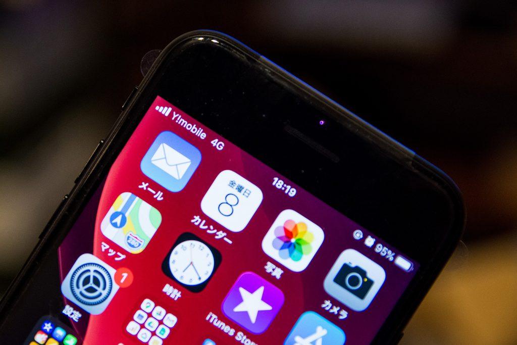 iPhoneSE(第二世代)はワイモバイルでも問題なく使える
